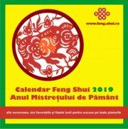 Calendar Feng Shui 2019 în limba română